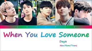 Requested by: gemma cadalso dont forget to watch in hd! [single] day6 – every october (mp3 + itunes plus aac m4a) (데이식스) relea...