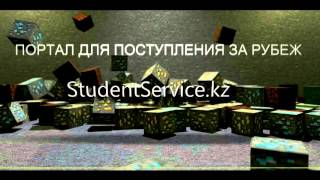 Studentservice. Языковые курсы Алматы(, 2016-02-19T06:06:34.000Z)