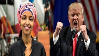 شاهد ماذا قال ترامب عن اول فتاة مسلمة تدخل الكونغرس الامريكي !!