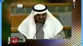 طارق العلي + مجلس الأمة الكويتي