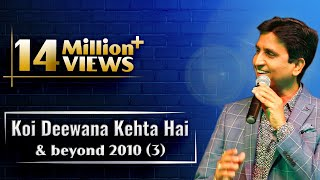 Download lagu Koi Deewana Kehta Haibeyond 2010 MP3