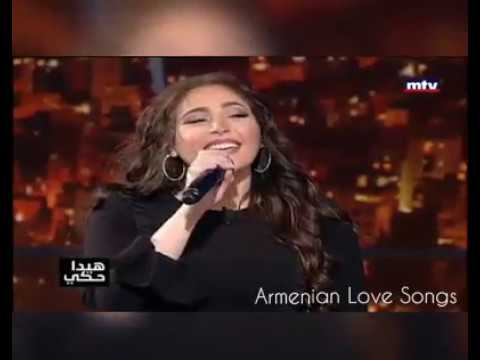 Lebanese singer Abeer Nehme, beautifully sings in Armenian!