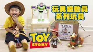 【檸檬玩具】Toy Story 玩具總動員 胡迪 巴斯光年 翠絲 彈簧狗 可發聲說話 是仿造電影裡面的玩具唷~超酷!