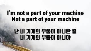 Imagine Dragons - Machine (한글 가사 해석) Video