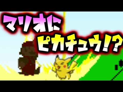 【ゆっくり実況】マリオにピカチュウ登場!!こんな変なマリオ、、、嫌だ!!天才霊夢がマリオメーカーやってみません!!part5
