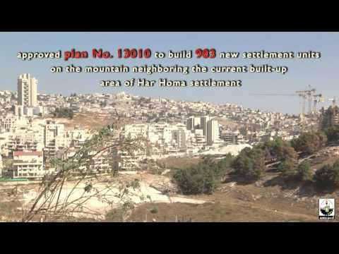 Har Homa  - Abu Ghneim Settlement