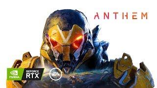 تجربة لعبة انثم المنافس الجديد | ANTHEM | #AnthemOnRTX