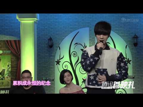 Luhan Tencent Full Interview with 'Miss Granny' cast and director