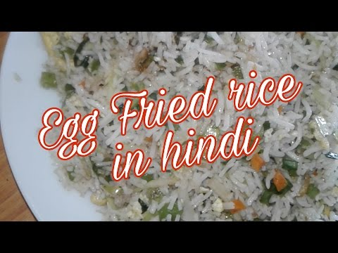 Fried riceegg fried rice simple and tasty egg fried ricehow to fried riceegg fried rice simple and tasty egg fried ricehow to make fried rice ccuart Images