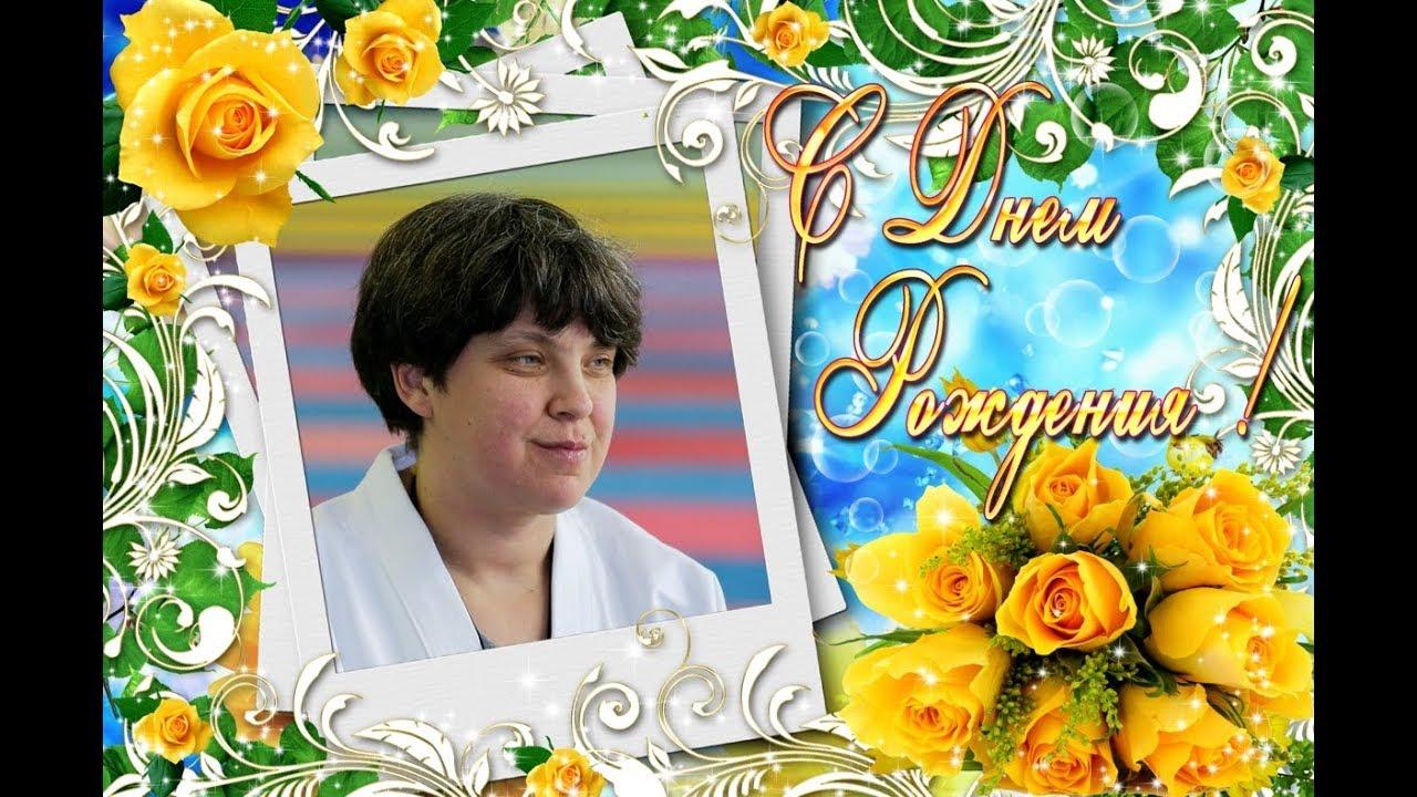 Открытки с днем рождения ольга владимировна, открыток открытки оптом