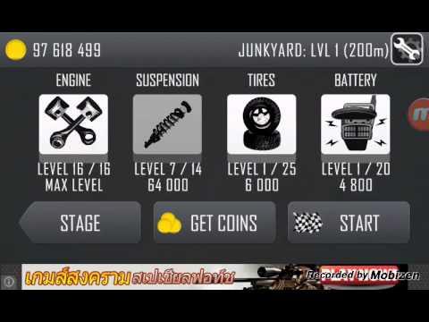 โกงเกมส์รถแข่ง ใช้โปร sb2.6