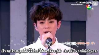 [Karaoke-Thaisub] BOYFRIEND - ALARM (알람) @ 7seeconcert THAILAND