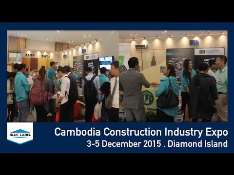 Cambodia Construction Industry Expo (3-5 Dec 2015, Diamond Island)