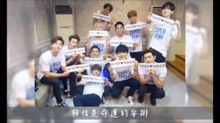 [中字] Super Junior M - 每天(Forever With You)