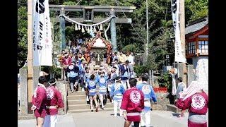 6601上総総社鶴峰八幡神社例大祭:神社神輿2基の宮出しは重厚で格調高く。 H29tmn4