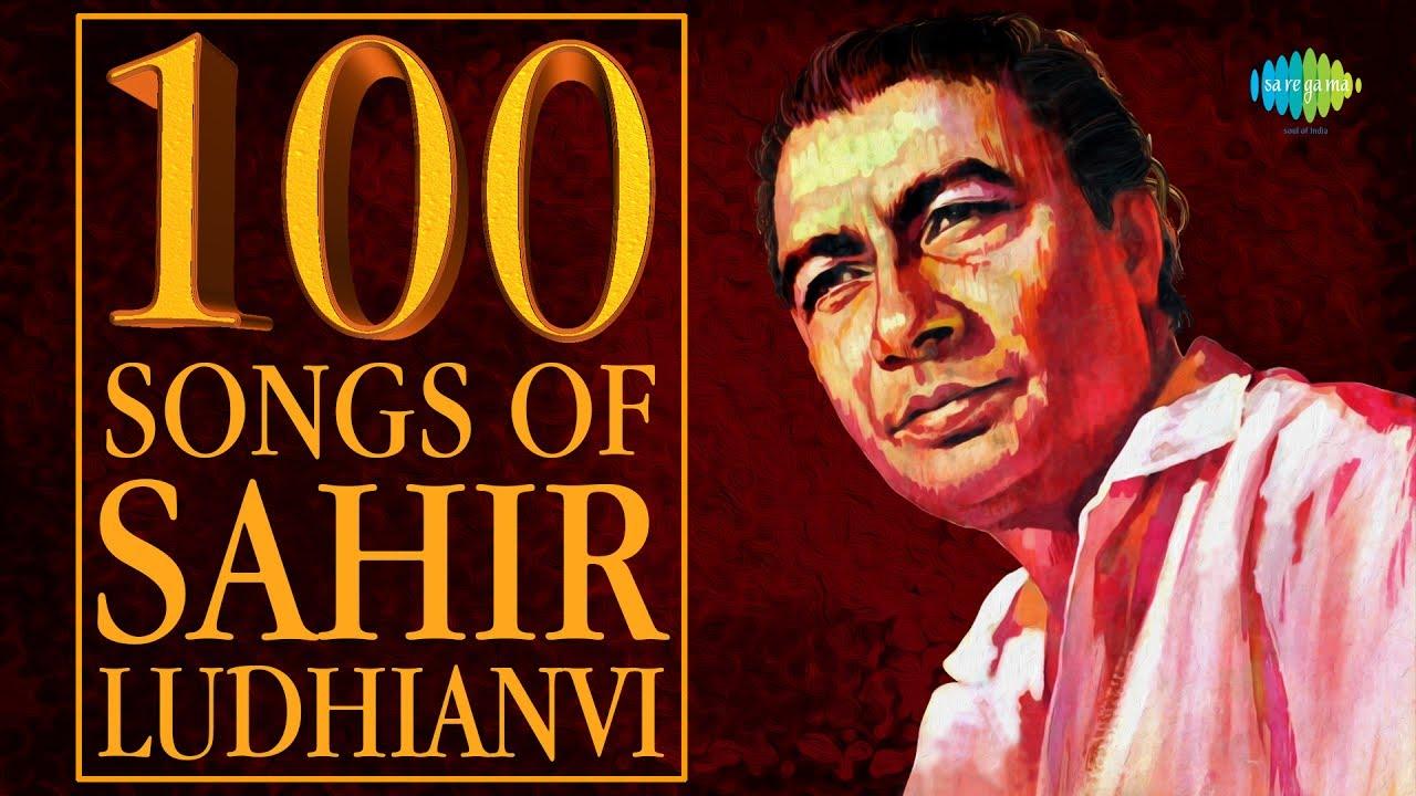 Download Top 100 Songs of Sahir Ludhianvi | साहिर लुधयानवी  के 100 गाने | HD Songs | One Stop Jukebox