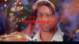 """""""IPKKND?Как назвать эту любовь""""-Арнав и Кхуши"""