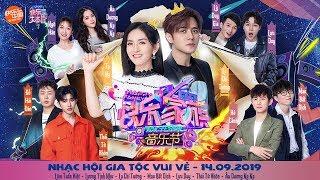 [Vietsub] Happy Camp 14/09/2019 | Lâm Tuấn Kiệt, Lương Tịnh Như, La Chí Tường