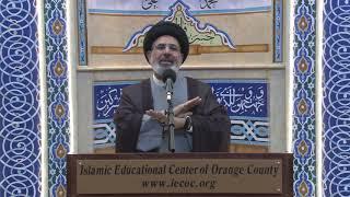 Surat Al-Raad #27-28: Wie Schaffen Wir den Frieden des Geistes?