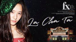 [에프엑스 커버보컬팀  ] f(x) 에프엑스 - 라차타(LA chA TA)