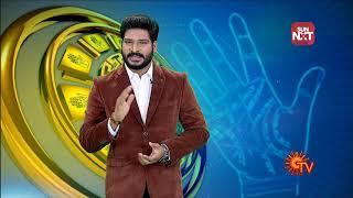 Vanakkam Thamizha   Dr Jeyarani   20-March-2019   Sun TV Serial