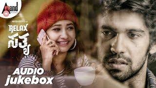Relax Satya Kannada New Audio Jukebox Prabhu Mundkur Manvita Kamath Naveen Reddy G
