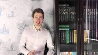 видео организация рабочего времени