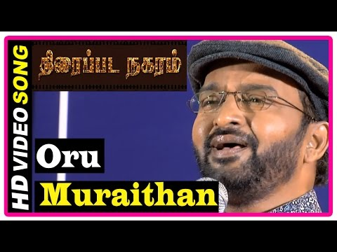 Thiraipada Nagaram Movie | Songs | Oru Muraithan Song | Producers Appreciate Aasim's Music | Senthil