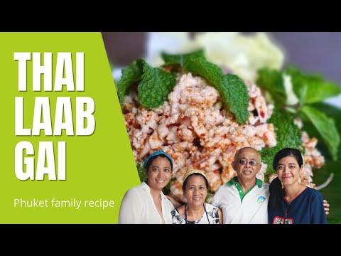Thai Food Laab Gai Spicy Minced Chicken Salad Recipe Youtube
