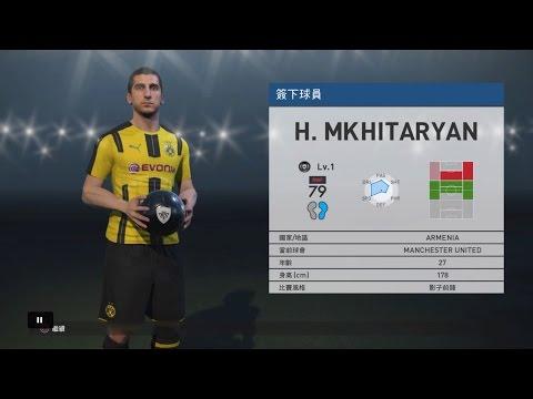 Winning Eleven PES 2017 -Scout Combination 5 Stars Black Ball - Mkhitaryan