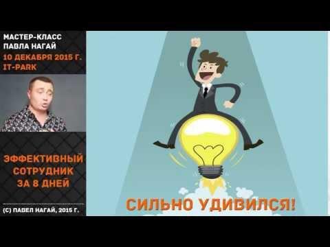 Видео Должностная инструкция директора выполняющего обязанности главного бухгалтера