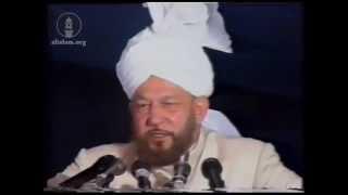 Khutba Juma Jalsa Salana UK 1992 by Hazrat Mirza Tahir Ahmad, Khalifatul Masih IV (rh)