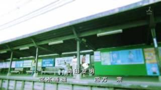 Video Taiyou no Uta - Opening Theme (High Quality) download MP3, 3GP, MP4, WEBM, AVI, FLV Oktober 2017