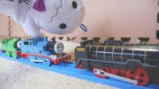 おもちゃアニメ プラレール トーマスとパーシーとおばけトンネル thumbnail