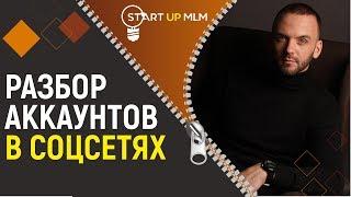 Vktarget вывод денег 253 рубля на Яндекс Деньги. Заработок в социальных сетях без вложений
