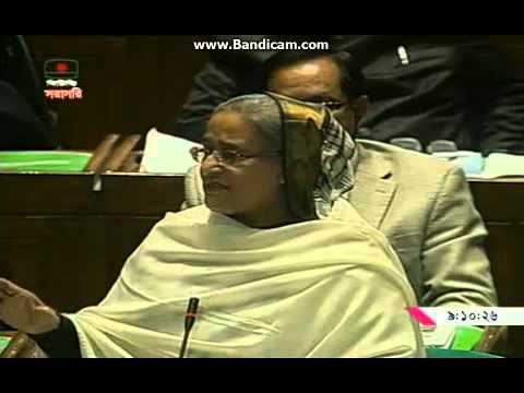 Honorable Prime Minister of Bangladesh Sheikh Hasina's Specs In Parliament on 20 Jan 15