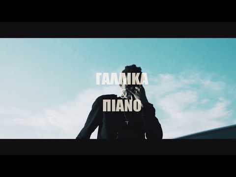 iLLEOo  - Galika&Piano (prod. Scorpio Prodz)