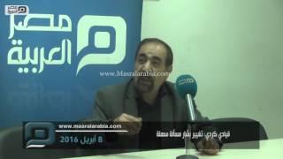مصر العربية | قيادي كردي: تغيير بشار مسألة سهلة