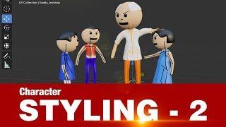 06 Character Styling 02 | मेक जोक ऑफ़ की तरह एनीमेशन सीखें