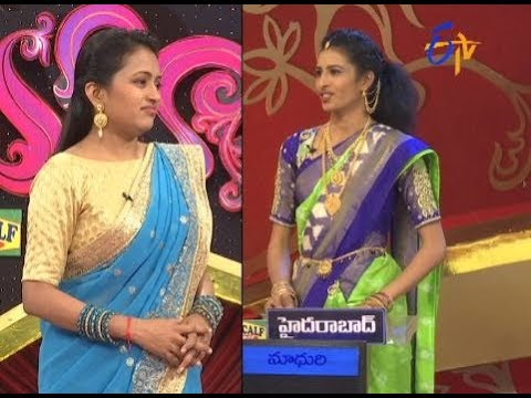 Star Mahila   28th  August 2017   Full Episode   ETV Telugu