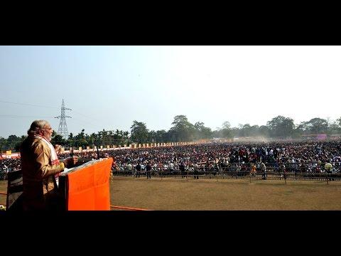 PM Modi address in a Public Meeting in Moran, Assam