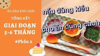 Ăn dặm kiểu Nhật giai đoạn 5-6 tháng Phần 2- Cách nấu và Cách cho bé ăn