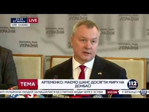 """PRESS CONFERENCE OF ANDREY ARTEMENKO, TV CHANNEL """"112 UKRAINE"""" 2/27/2017"""