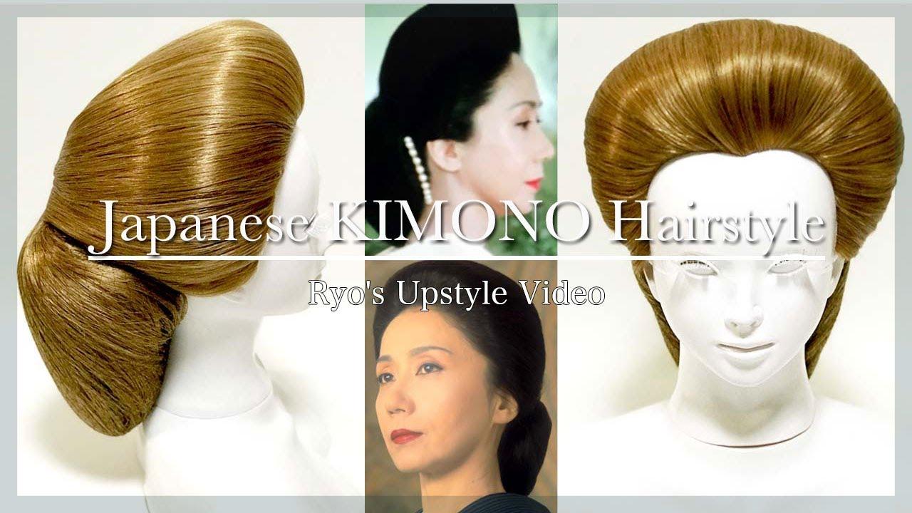 【極妻・髪型】岩下志麻風の和髪シニヨン