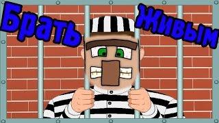 Носатый Заложник - Инопланетные Приключения - Minecraft - №5