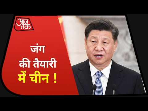 Chinese President Xi Jinping Latest News | Xi Jinping Asked prepare for war | India vs China