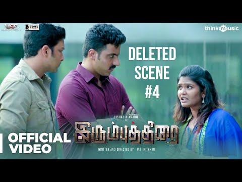 Irumbuthirai - Deleted Scene 04 | Vishal, Arjun, Samantha | Yuvan Shankar Raja | P.S. Mithran