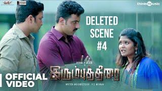 Irumbuthirai Deleted Scene 04 | Vishal, Arjun, Samantha | Yuvan Shankar Raja | P.S. Mithran