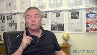 Зачем Абрамович сбежал в Израиль/#ЗАУГЛОМ