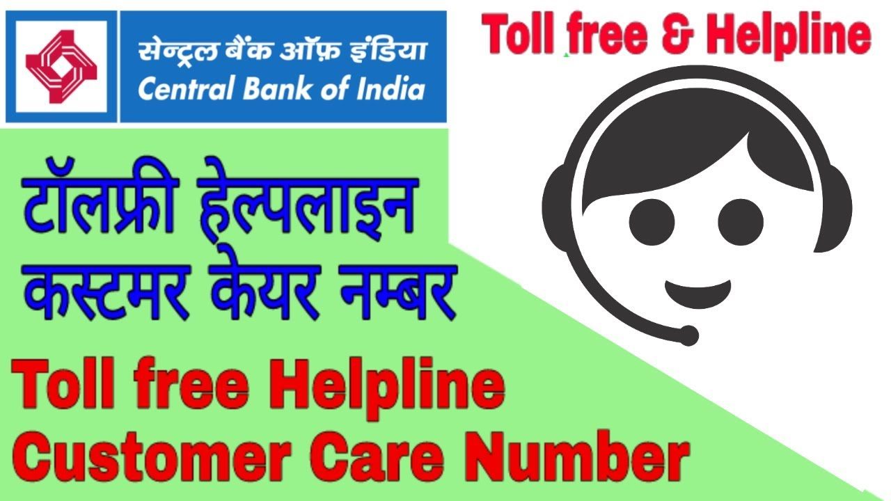 bank of india call centre number toll free